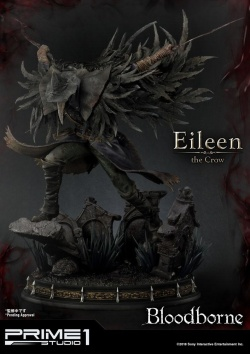 Bloodborne The Old Hunters Statue E